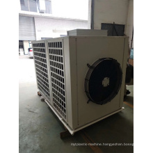 High Temperature Drying And Dehumidifying Heat Pump